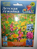 Семена Газон цветущий Детская лужайка 30 граммов НК