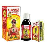 Стевия экстракт густой «СТЕВИЯСАН», 25 мл Современный фитопрепарат для коррекции метаболических нарушений.