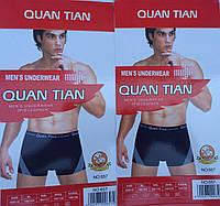 """Мужские боксеры """"Quan Tian"""" XL-4XL"""