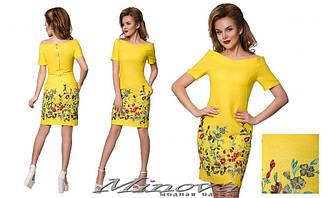 Платье в расцветках (0031-055)