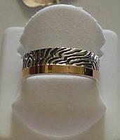 Кольцо из серебра и золота Зебра, фото 1
