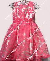 Нарядное детское платье 2103