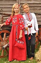 Парные детские вышиванки рубашка и платье в пол