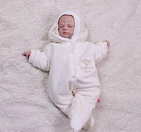 """Комбинезон велюровый с шапочкой для новорожденных """"Baby Brilliant"""" на махре (айвори) р.62"""