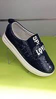 Детские туфли-мокасины для девочки Башилы 31-36