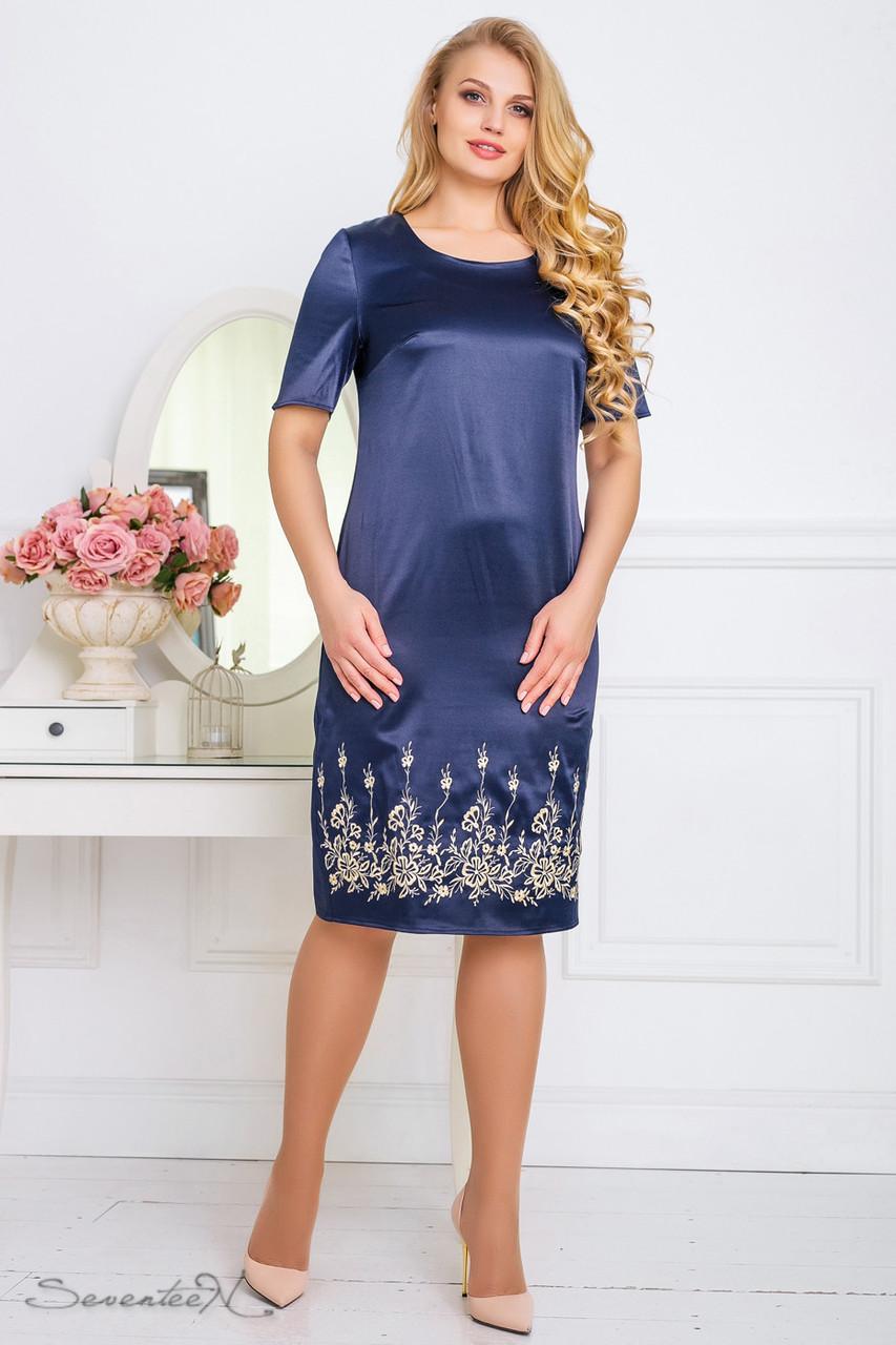 073ac3f028e4 Летнее атласное платье с красивой вышивкой по низу большого размера 50-56  размера - 💎