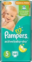 Подгузники Pampers Active Baby 5 Junior (11-18кг) 64 шт