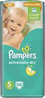 Подгузники Pampers Active Baby 5 Junior (11-18кг) 58 шт Джамбо