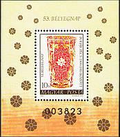 Венгрия 1980 - керамика - блок - MNH XF