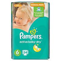 Подгузники Pampers Active Baby 6 XL (15+кг) 54шт Джамбо