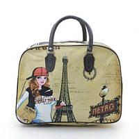 Дорожная сумка Париж