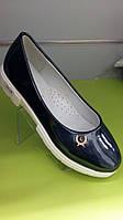 Детские и подростковые туфли для девочки Леопард 30-37