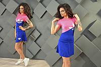 """Костюм спортивный женский лого """"Adidas"""", юбка и футболка"""