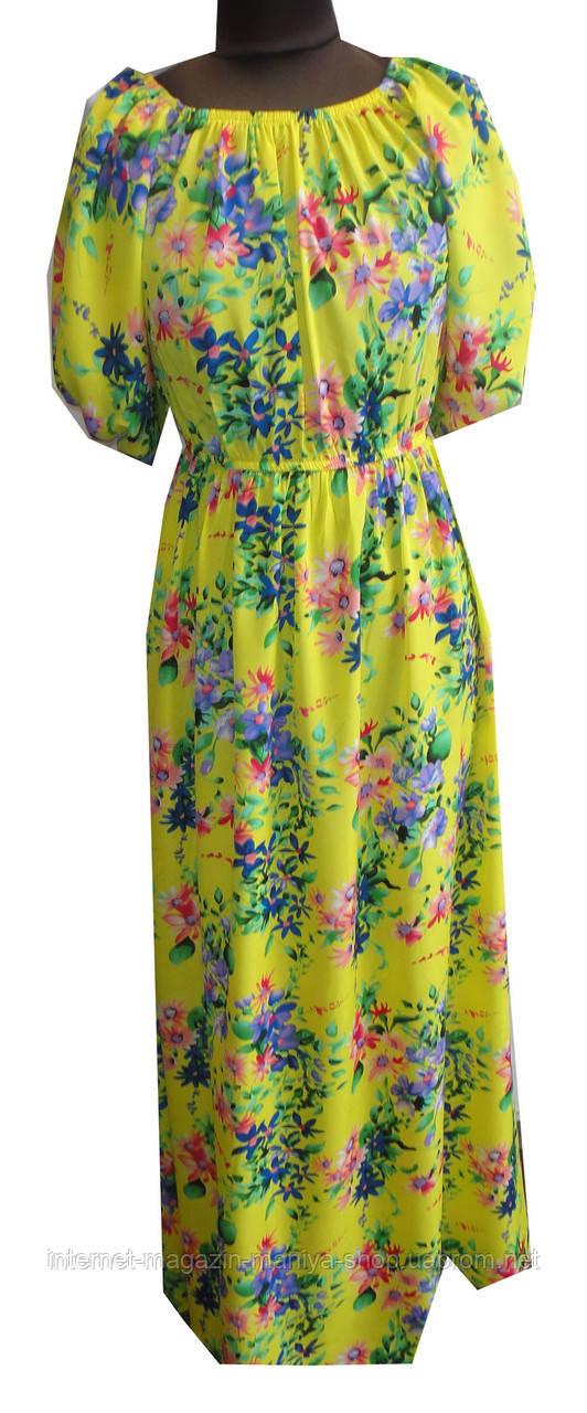 Платье женское однотонное на резинке в пол цветы (лето)