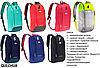 Рюкзак Quechua обьем 10л цвет на выбор