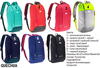 Рюкзак Quechua обьем 10л цвет на выбор, фото 1