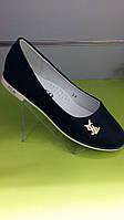 Детские и подростковые туфли для девочки Огого 30-37
