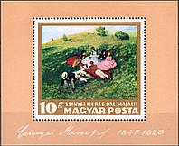 Венгрия 1966 живопись - блок - MNH XF