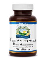Аминокислоты щитовидная,восстановление от инсульта,иммунитет
