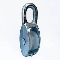 Блок такелажный одинарный 65 мм (для троса d16 мм)