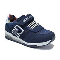 Джинсовые кроссовки-мигалки для мальчика
