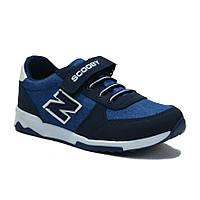 Джинсовые подростковые кроссовки для мальчика