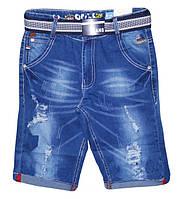 Джинсовые шорты для мальчиков, Nice Wear, размеры 134,152,158 арт.  NN10