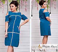 Трикотажное платье с разрезами по боках