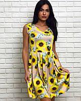 Платье с красивым принтом подсолнухов, коллекция Мама-дочка