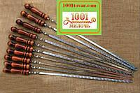 Шампур с деревянной ручкой - ручная работа (сталь 3 мм.)
