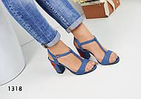 Женские босоножки на каблуке 9.5 см, джинс, голубые / босоножки женские с цветами, модные