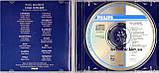 Музичний сд диск PAUL MAURIAT Gold concert (2007) (audio cd), фото 2
