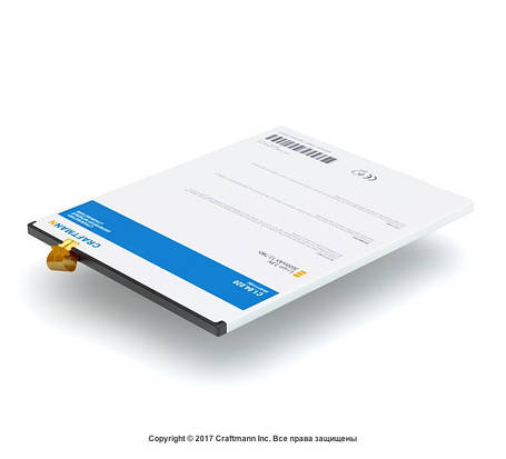 Аккумулятор Craftmann для Samsung SM-T110 Galaxy TAB 3 7.0 Lite (ёмкость 3600mAh), фото 2