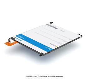 Аккумулятор Craftmann LIS1520ERPC для Sony C6833 Xperia Z Ultra (ёмкость 3000mAh)