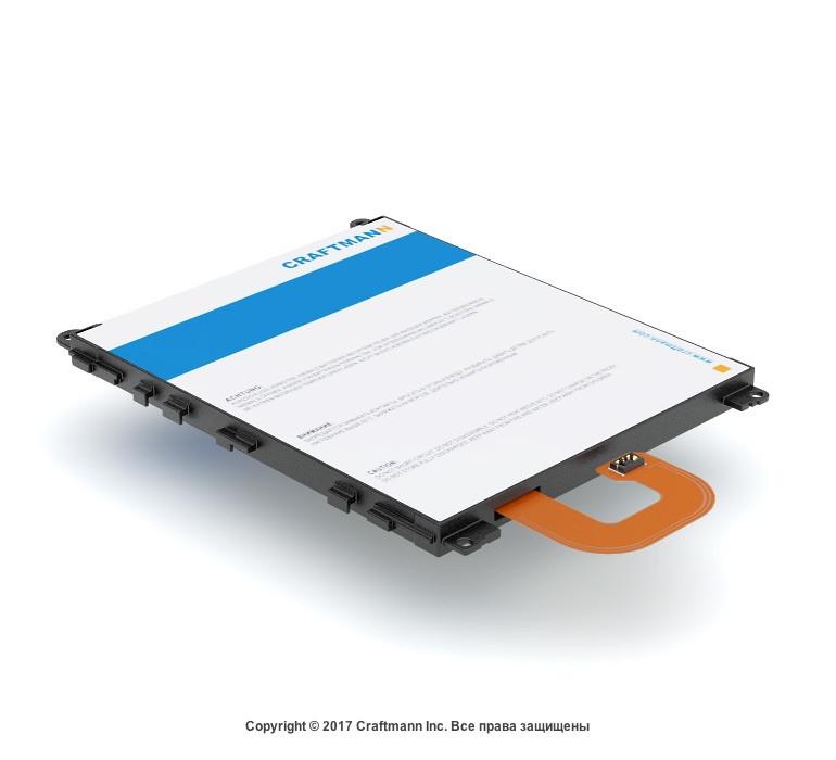 Аккумулятор Craftmann LIS1525ERPC для Sony C6903 Xperia Z1 (ёмкость 3000mAh)