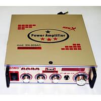Усилитель звука Xplod SN-909 с караоке
