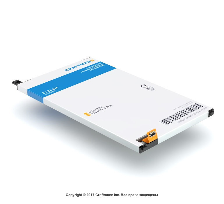 Аккумулятор Craftmann для Sony D5503 Xperia Compact Z1 (ёмкость 2300mAh)