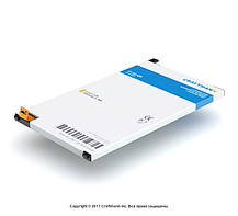 Аккумулятор Craftmann для Sony D5503 Xperia Compact Z1 (ёмкость 2300mAh), фото 2