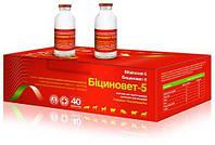Бициновет-5 1,5 млн. ед 1 фл, O.L.KAR. (Олкар)