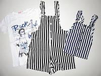 Комплект для девочки футболка и комбинезон 134/140 140/146 158/164