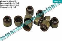 Сальник / уплотнительное кольцо клапана 7Х10.8/13.9Х11.2 ( 1шт ) PA079 Opel MOVANO 2003-2010, Renault MASCOTT 2004-2010, Renault MASTER III 2003-2010,