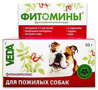 Фитомины для пожилых собак, 100 табл., Веда