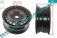Диск колесный R15 6.5Jx15H2 ET43 металлический ( стальной / железный ) 2150150 Opel VECTRA C