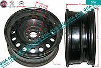 Диск колесный R15 6.5Jx15H2 ET27 металлический ( стальной / железный ) 1474733080 Citroen JUMPY 1995-2004, Citroen JUMPY II 2004-2006