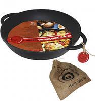 """Сковорода-жаровня чугунная """"Черный Чугун"""" Ø28см с двумя литыми ручками"""