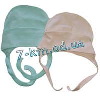 Шапка для младенцев LenLa13A14v интерлок 10 шт (0-2 мес)