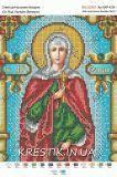 Ткань с рисунком для вышивки бисером Святая мученица Карелия (Валерия) (полная зашивка)