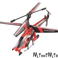Вертолет на ИК управлении - NAVIGATOR круиз-контроль (красный, 20 см, с гироскопом, 3 канальный), Красный