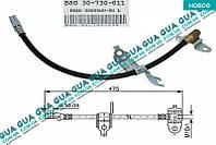 Шланг / трубка тормозной системы передний левый L475 ( 1шт ) BSG30-730-011 Ford TRANSIT 2000-2006
