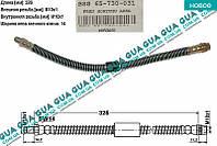 Шланг / трубка тормозной системы заднего суппорта L350 ( 1шт ) BSG65-730-031 Nissan INTERSTAR 1998-2010, Opel MOVANO 1998-2003, Opel MOVANO 2003-2010